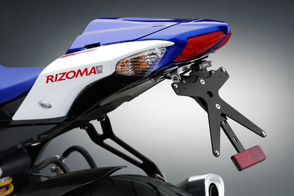 Rizoma Licence Plate Support For Aprilia